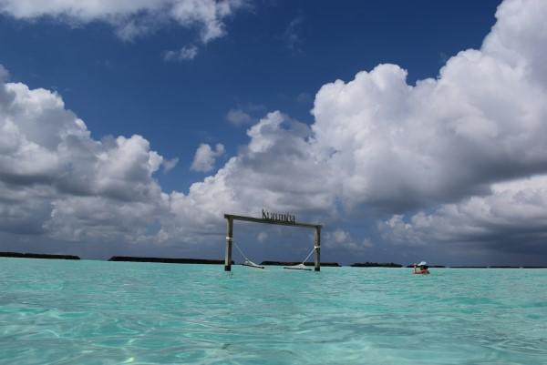 Water Hammock @Kurumba Maldives