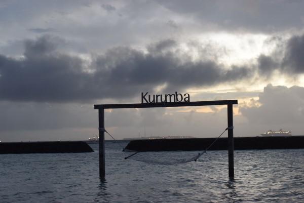 Sunset @Kurumba